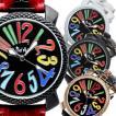 腕時計 メンズ腕時計 ビッグサイズコーティングケース トップリューズ PUレザーベルト クォーツ 男性用 ZS2L