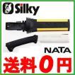 鉈 薪割り 枝打ち Silky なた 両刃 150mm