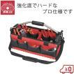 SK11 工具バッグ 工具バック ツールバッグ STC-HB-L ショルダーベルト付 [キャリーバッグ 電気工事工具バッグ 工具入れ フルオープン 工具差し]