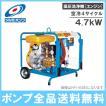 鶴見製作所 エンジン式 高圧洗浄機 業務用 HPJ-6150E5 4サイクル/スプレーガン付