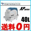 テクノ高槻  浄化槽エアーポンプ 浄化槽ブロアー ブロア ブロワー ブロワXP-40