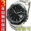 即納可 ポリス 腕時計 スカウト 12221JS-04MBLBK 当店オリジナル