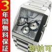即納可 ポリス 腕時計 キングスアベニュー 13789MS-01M
