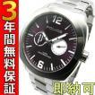 即納可 ポリス 腕時計 コンテキスト 14717JS-10M