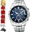 シチズン コレクション 腕時計 AT3000-59L クロノグラフ エコドライブ ソーラー 電波
