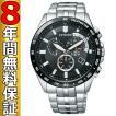 シチズン コレクション 腕時計 AT3004-58E エコドライブ ソーラー 電波時計