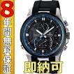 即納可 カシオ エディフィス 腕時計 EQW-A1200B-1AJF 電波ソーラー