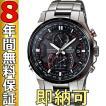 即納可 カシオ エディフィス 腕時計 EQW-A1200DB-1AJF 電波ソーラー