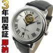 即納可 フレデリックコンスタント 腕時計 クラシック ハートビート FC-315M4P6