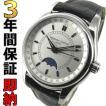 即納可 フレデリックコンスタント 腕時計 インデックス ムーンタイマー FC-330S6B6