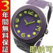 マーク バイ マークジェイコブス 腕時計 MBM2505