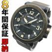 即納可 カシオ プロトレック 腕時計 PRG-600YL-5JF ソーラー