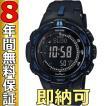 即納可 カシオ プロトレック 腕時計 PRW-3100Y-1JF 電波ソーラー