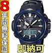 即納可 カシオ プロトレック 腕時計 PRW-6100YT-1BJF 電波ソーラー