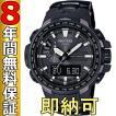 即納可 カシオ プロトレック 腕時計 PRW-6100YT-1JF 電波ソーラー
