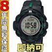 即納可 カシオ プロトレック 腕時計 PRW-S3100-1JF 電波ソーラー