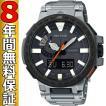 カシオ プロトレック 腕時計 マナスル PRX-8000T-7AJF 電波ソーラー