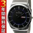 即納可 スカーゲン 腕時計 SKW6078