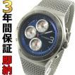 即納可 スカーゲン 腕時計 SKW6154