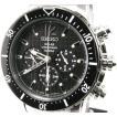 即納可 セイコー ソーラー  腕時計 逆輸入 SSC245P1