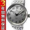 即納可 トランスコンチネンツ 腕時計 TAR-4402-02