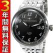 即納可 トランスコンチネンツ 腕時計 TAR-4402-05