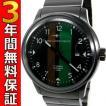 即納可 トランスコンチネンツ 腕時計 TAR-6602-05