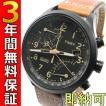タイメックスTIMEX腕時計T2N700「インテリジェントクォーツ レーシングフライバック」メンズ