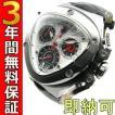 即納可 トニノ ランボルギーニ 腕時計 スパイダー3000シリーズ 3009SS