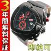 即納可 トニノ ランボルギーニ 腕時計 スパイダーシリーズ 9811BB