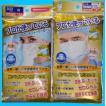 マスク 使い捨て メジャーリーガーM101 (7枚入り個包装)New 敏感肌 医療用 感染 インフルエンザ 花粉対策 優しい 絹肌 2パック