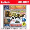 チップソー ツムラ F型ハイパー 230mm×36p 5枚セット 下刈 草刈り用