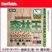 チップソー バクマ:刈払機用チップソー 「森林王」255×40 笹・竹・雑木(雑草)専用