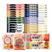 贅沢 スティックコーヒー お菓子 セット 1000円 ポッ...