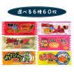 菓道 太郎シリーズ 5種類から 選べる 60枚 蒲焼 焼肉 わさびのり 酢だこ のし梅 景品 クーポン 送料無料 メール便