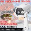 ダミーカメラ 屋外用 防犯カメラ ダミー 人感センサー 屋外 屋内 ソーラー LED点滅 防雨 送料無料