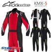 アルパインスターズ レーシングスーツ カート用 KMX5 alpinestars 2018-2019年モデル