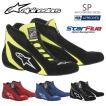 アルパインスターズ レーシングシューズ 4輪用 SP FIA2000公認 alpinestars 2018-19年モデル