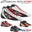 アルパインスターズ レーシングシューズ カート用 TECH1-K START alpinestars 2018-19年モデル