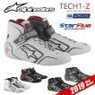 アルパインスターズ レーシングシューズ 4輪用 TECH1-Z FIA2000公認 alpinestars 2019年モデル