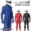 プーマ レーシングスーツ カート用 KART CAT2 CIK-FIA LEVEL2公認 PUMA