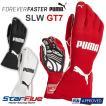 プーマ レーシンググローブ 4輪用 外縫い SLW GT7 FIA8856-2000公認 PUMA