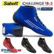 Sabelt サベルト レーシングシューズ CHALLENGE TB-3 FIA2000公認