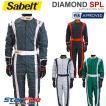 サベルト レーシングスーツ 4輪用 DIAMOND SPECIAL FIA2000公認 Sabelt(限定生産モデル)
