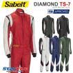 サベルト レーシングスーツ 4輪用 DIAMOND TS-7 FIA2000公認 Sabelt