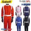 サベルト レーシングスーツ 4輪用 TI-300 SPECIAL FIA2000公認 Sabelt(限定生産モデル)
