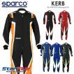 スパルコ レーシングスーツ カート用 KERB カーブ Sparco
