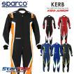 スパルコ レーシングスーツ カート用 KERB (カーブ) キッズ・ジュニアサイズ 2020年モデル Sparco