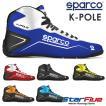 スパルコ レーシングシューズ カート用  K-POLE (ケーポール) 2020年モデル Sparco