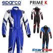 スパルコ レーシングスーツ カート用 PRIME K プライム ケー Sparco